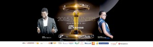 afrimma_web_banner11